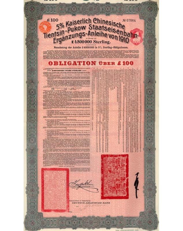 Emprunt 5% Tientsin-Pukow  1910