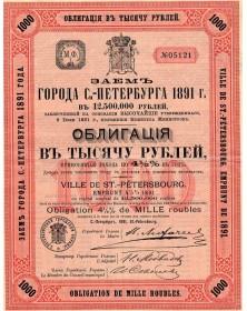 Ville de St-Pétersbourg - Emprunt 4,5%