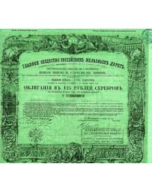Grand Russian Railway Company. 1861