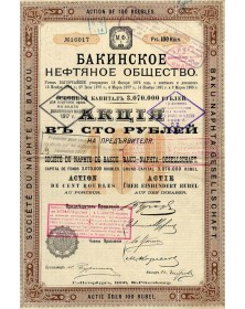 Sté du Naphte de Bakou