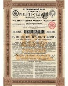 Cie des Chemins de Fer de Rjazan-Uralsk - Emprunt 4% 1898. 500F