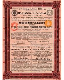 Cie des Chemins de Fer de Moscou-Kasan - Emprunt 4,5%. 2000Mark
