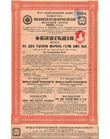 Moscow-Kiew-Woronesch Railway Company. Moskau-Kiew-Woronesch Eisenbahn Gesellschaft  - 4,5% Loan 1910