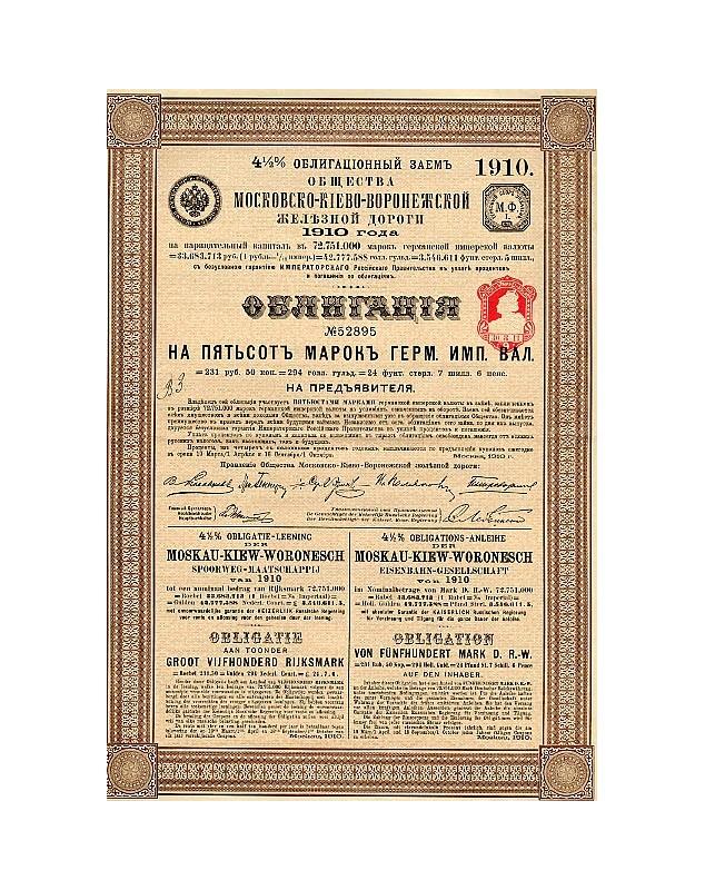 Moscow-Kiew-Woronesch Railway Company. Moskau-Kiew-Woronesch Eisenbahn Gesellschaft