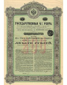 Gouvernement Impérial de Russie. Rente Russe 4%