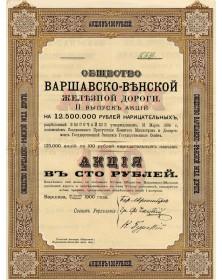 Warsaw - Vienna Railway Company - II Issue