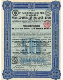 Cie des Chemins de Fer de Rjazan-Uralsk - Emprunt 4% 1898
