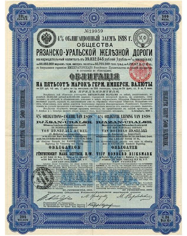 Rjazan-Uralsk Railway Company - 4% Loan 1898