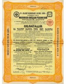 Moskau-Windau-Rybinsk Eisenbahn Gesellschaft Railroads