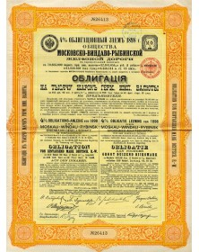 Moskau-Windau-Rybinsk Eisenbahn Gesellschaft