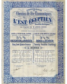 Cie des Chemins de Fer Economiques de l'Est Egyptien