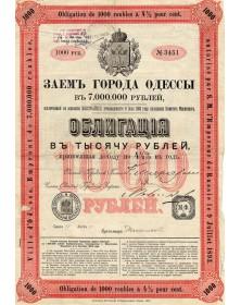 Ville d'Odessa - Emprunt 4,5% de 7 millions de Rbl 1893. 1000 Rbl