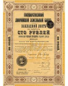 Banque Impériale Foncière de la Noblesse - Reichs-Bodencredit-Bank für den Adel  -  100 Rbl 4% 1903