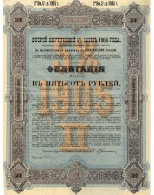 2nd Emprunt Intérieur 5% 1905