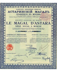 Le Magal d'Astara