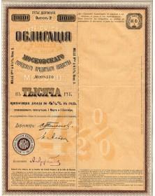 Sté du Crédit Foncier de la Ville de Moscou