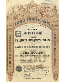 Commercial Bank of Siberia. 1905