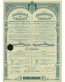 Royaume de Serbie - Emprunt 5% Or 1913
