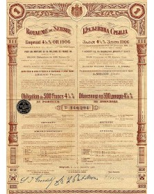 Royaume de Serbie - Emprunt 4,5% or 1906