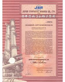 JSR - Japan Synthetic Rubber Co. Ltd.