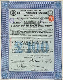 Black-Sea-Kuban -Emprunt 4,5%- 1911