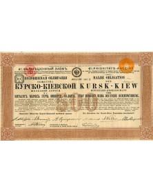 Kursk-Kiew Eisenbahn Gesellschaft