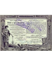 S.A. Ottomane des Mines de Balia-Karaïdin