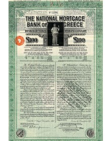 The National Mortgage Bank of Greece