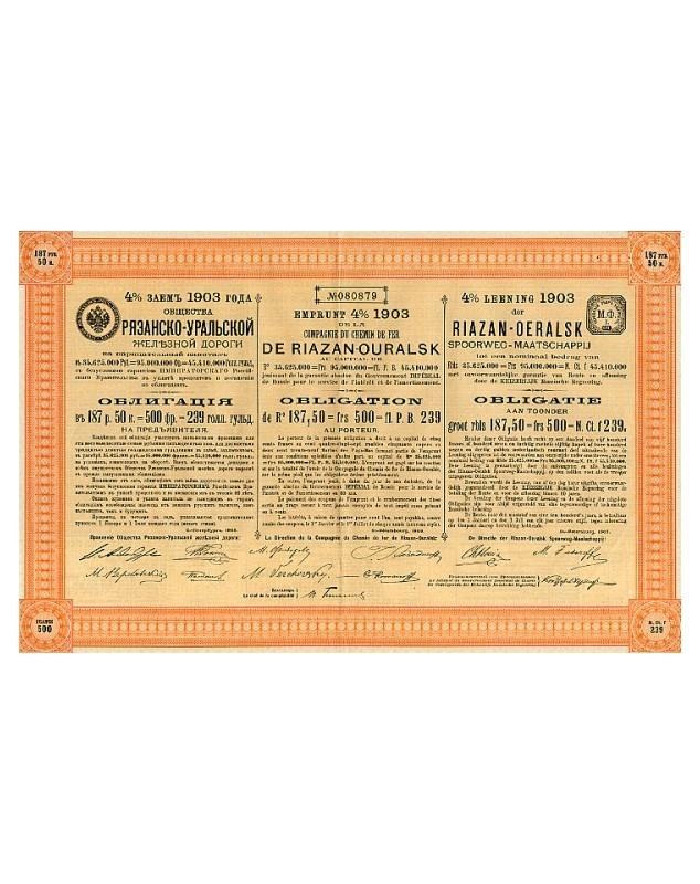 Riazan-Ouralsk Railway Co. - 4% 1903 Loan