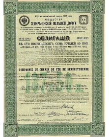 Sémiretchensk