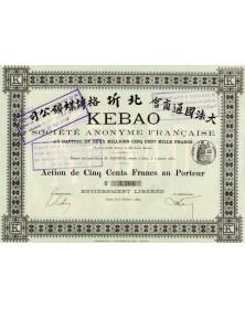 Kebao S.A. Française