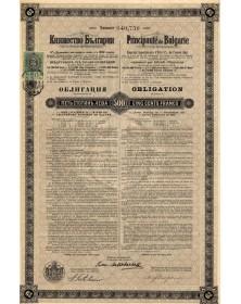 Principauté de Bulgarie - Emprunt Hypothécaire 6%