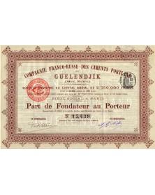 Cie Franco-Russe des Ciments Portland de Guelendjik (Black Sea)