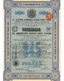 Ville de Bakou -Emprunt de 5%