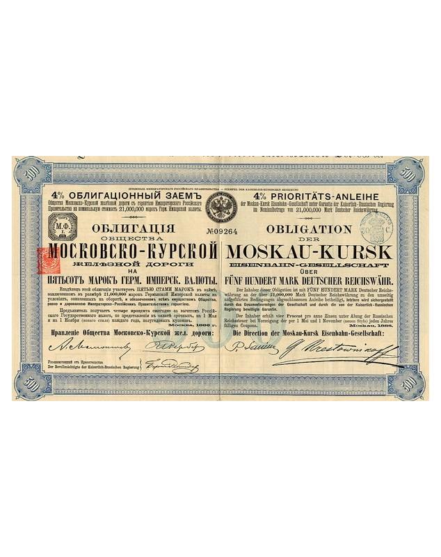 Moskow-Kursk Railway Company. 1886