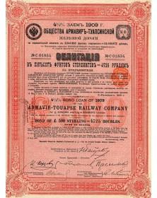 Armavir-Touapse Railway Company Railroads