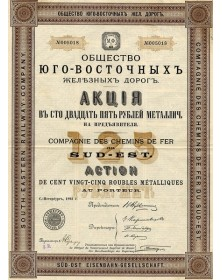 South-Eastern Railway-Company railroads russia