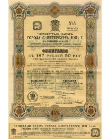 Ville de St-Pétersbourg 1901-4ème Emprunt