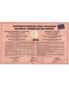 Banque Nationale de Grèce