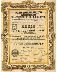 S.A. Russe de l'Industrie Houillère et Métallurgique dans le Donetz