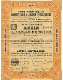 Sté de l'Industrie Houillère et Métallurgique dans le Donetz