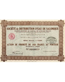 Sté de Distribution d'Eau de Salonique