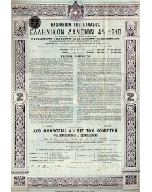 Emprunt Hellénique 4% 1910