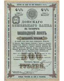 Banque Foncière du Don à Taganrog
