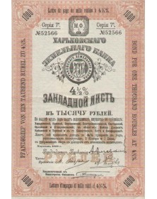 Banque Foncière de Charkow
