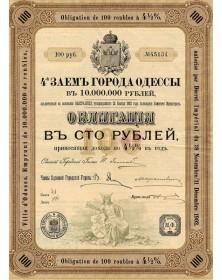Ville d'Odessa - Emprunt 1902