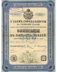 Ville d'Odessa. Emprunt de 1902