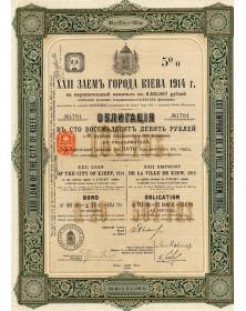 Ville de Kiew 1914- 22ème Emprunt
