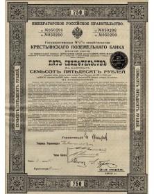 Banque Foncière Russe des Paysans