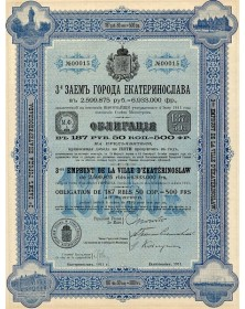 Ville d'Ekaterinoslaw-3ème Emprunt